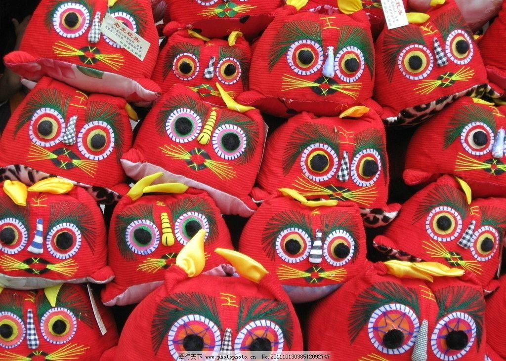 布老虎 工艺品 红色 传统 可爱 传统文化 文化艺术 摄影 180dpi jpg