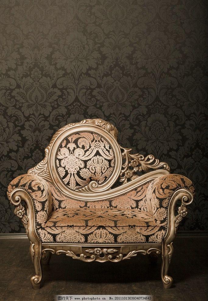 新古典椅子 欧式椅子 古典椅子 花纹 边框花纹 背景花纹 古典花纹