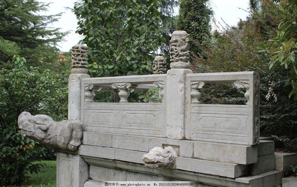 古代雕刻石栏杆图片