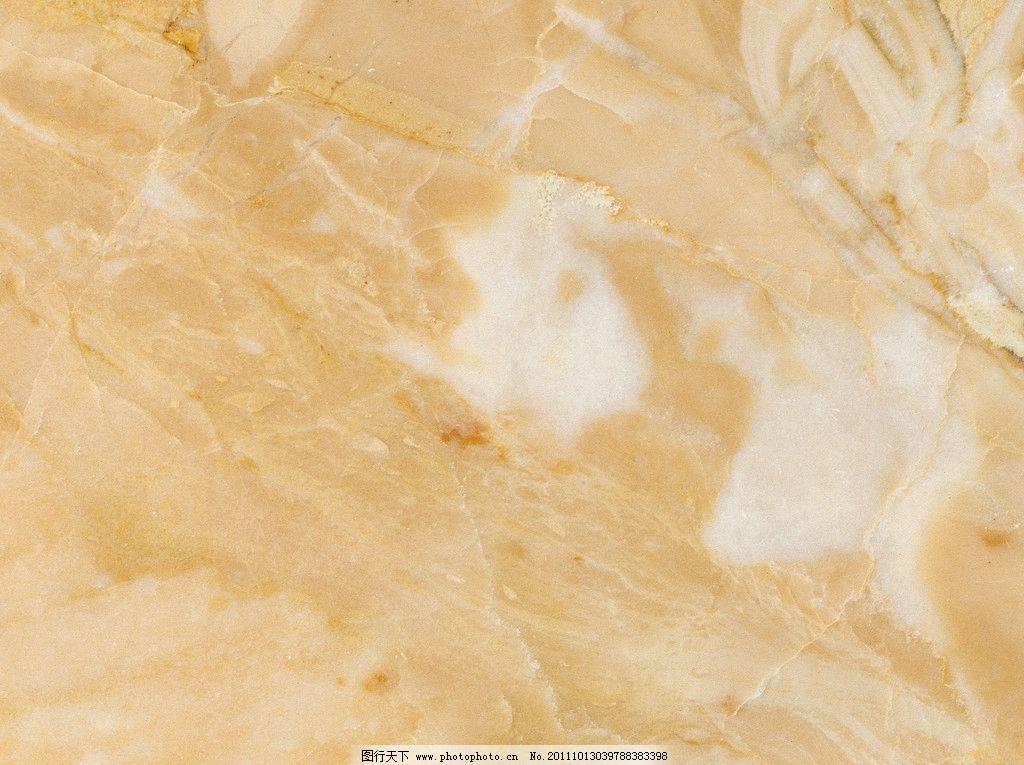 装修材料 地砖 地砖纹理 设计 设计素材 效果图素材 砖纹 大理石地面