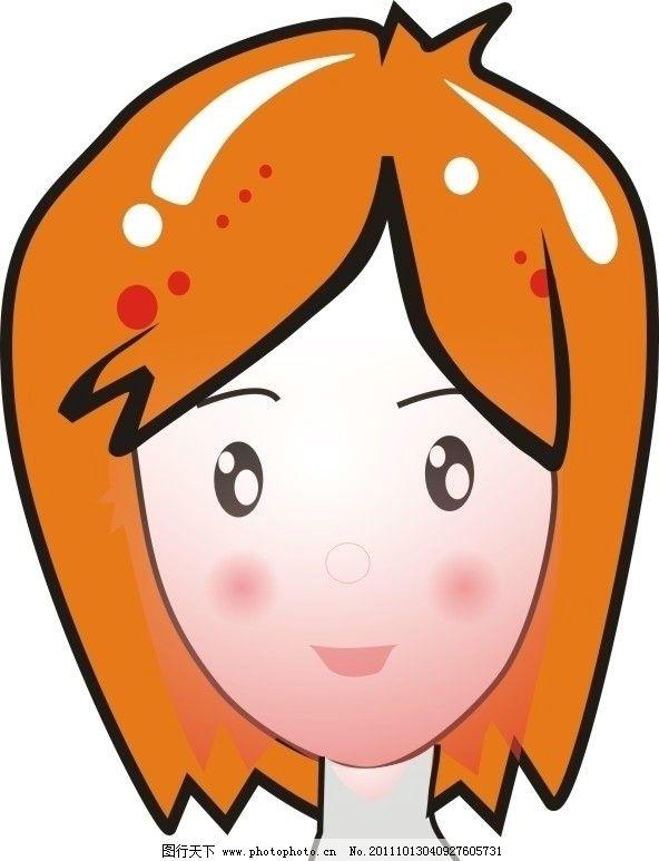 卡通小女孩 小女孩 可爱 人 人物 卡通 矢量人物 头 人物素材 卡通