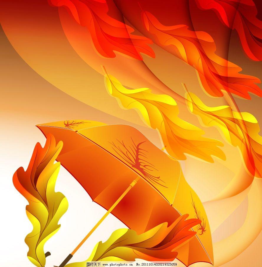 动感秋天枫叶雨伞梦幻背景 红叶 树叶 金色 金黄 手绘 时尚 潮流