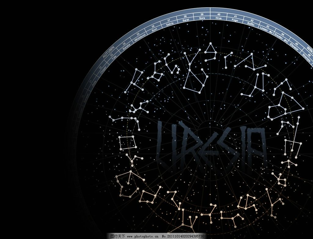 十二星座连线图 十二星座 连线图 背景底纹 底纹边框 设计 100dpi jpg