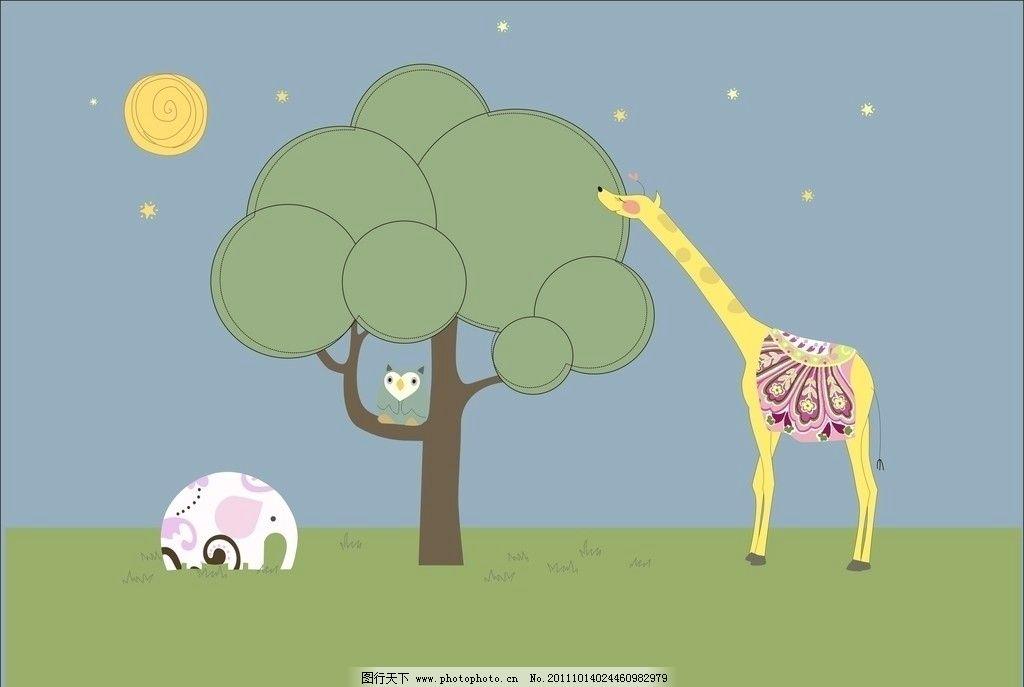 小象与长颈鹿 动物 可爱 象 长颈鹿 卡通 野生动物 生物世界 矢量 cdr