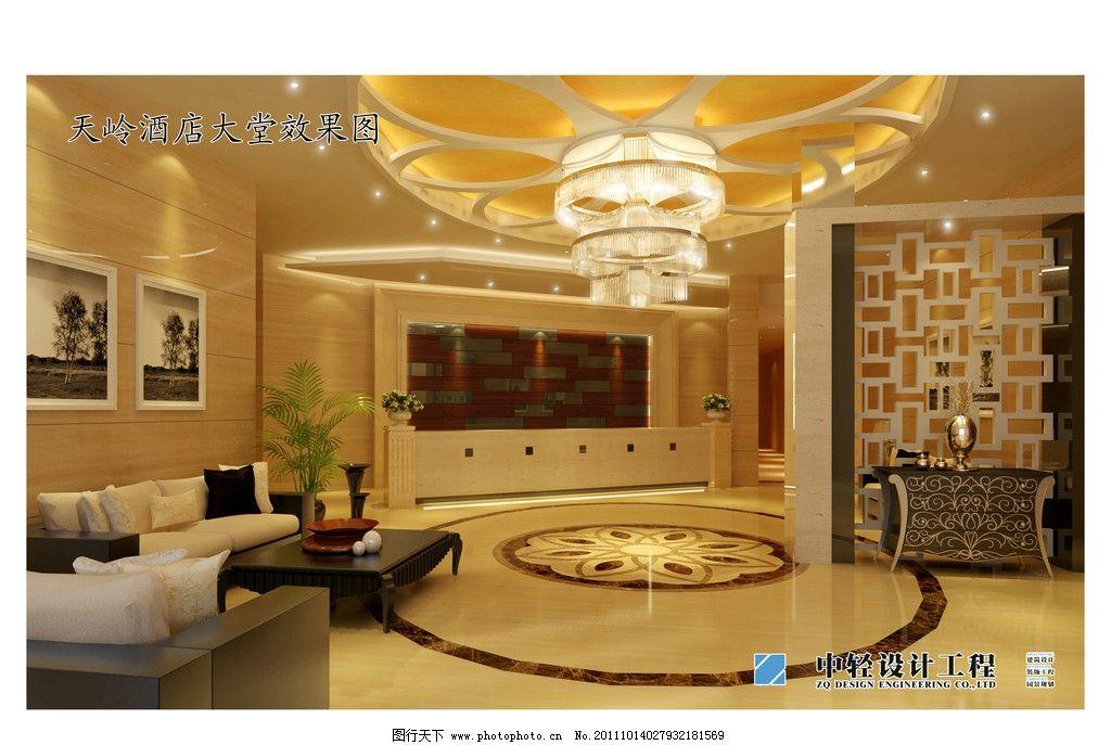 室內裝修效果圖 大堂 大廳 吊燈 沙發 室內設計 環境設計 設計 190dpi