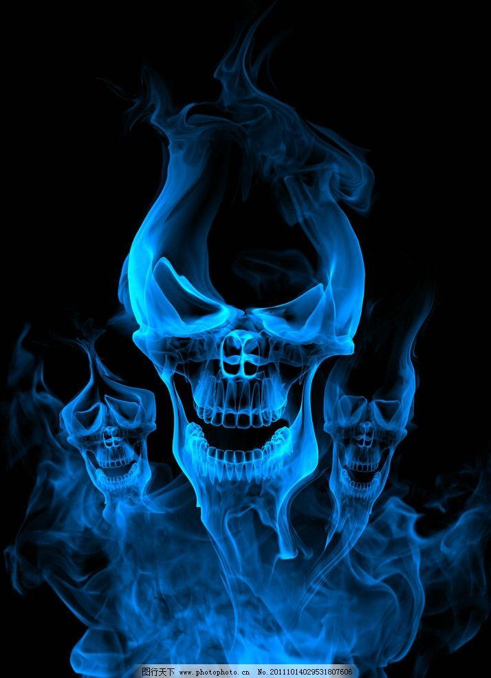 骷髅头 鬼怪 游戏 怪兽 游戏怪兽 骷髅 燃烧的骷髅 燃烧 骨架 火 火焰 火苗 大火 烈焰 烈火 恐怖 烟 烟雾 酷图 背景 火素材 烟素材 蓝色 蓝色火焰 创意 怪物 抽象 图片 设计素材 自然景观 魔幻 唯美 人物 设计 怪异 骷髅烟雾 雾 其它 万圣节 创意设计 底纹 人物骨架 头颅 梦幻 壁纸 高清 高清壁纸 广告设计 300DPI JPG