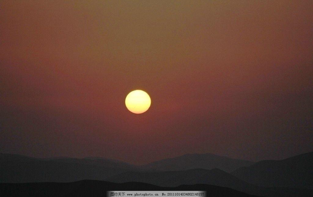巴丹吉林沙漠 沙漠看日出 太阳 沙漠 山峦 晨曦 云彩 自然风景 自然