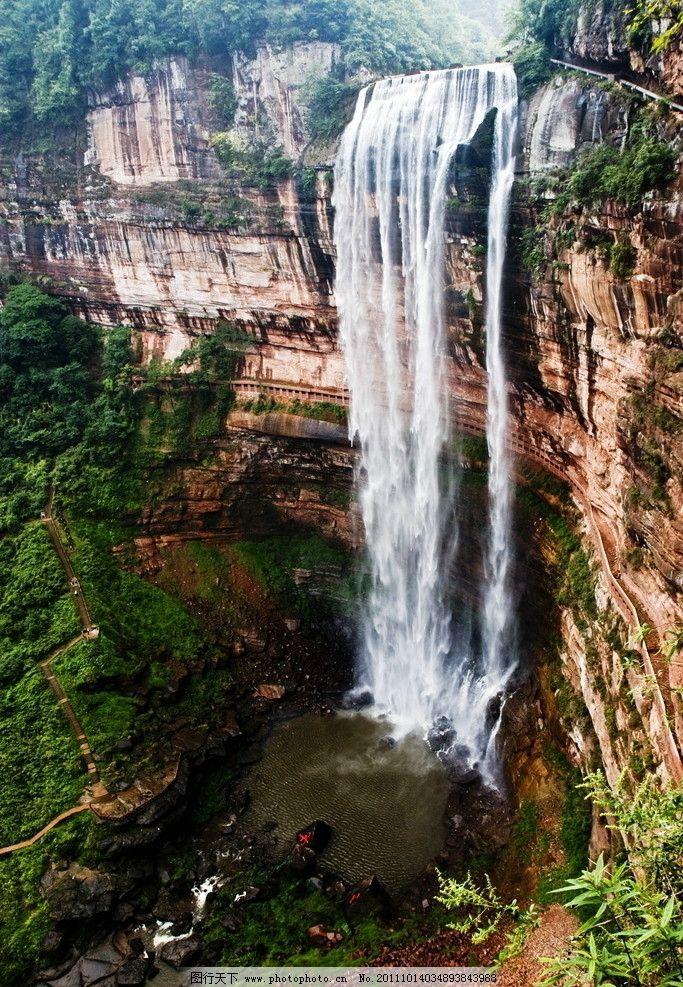 全景瀑布有栈道 重庆 四面山风景区 望乡台大瀑布 俯视的瀑布 瀑布和