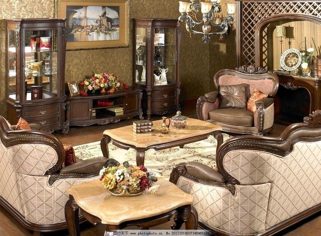 美伦堡家私 欧式沙发 茶几 古典优雅灯饰 欧式风格 壁画 橱柜 家居