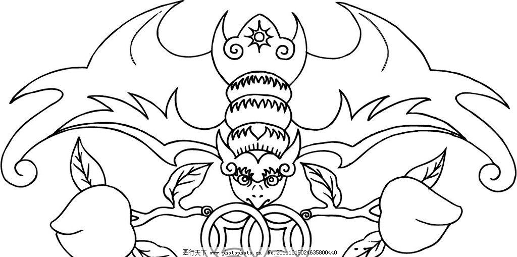 怎么画手绘蝙蝠