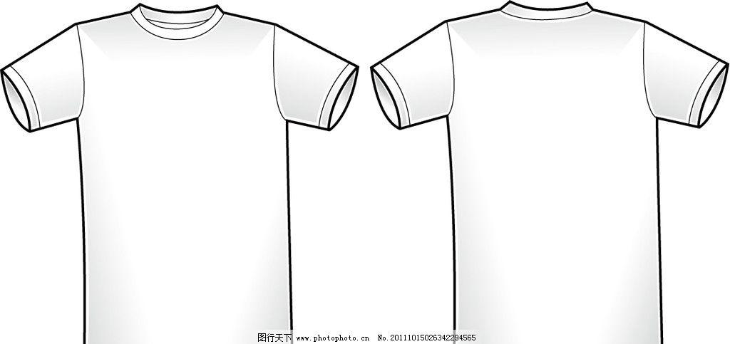空白t恤 空白 t shirt t恤 vi 制服 短袖 衣服 vi设计 广告设计模板