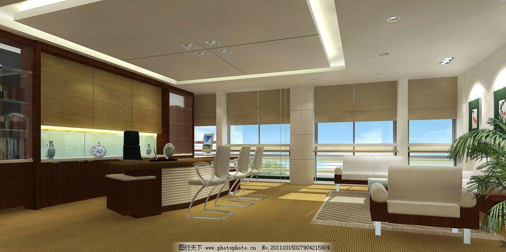 办公室 桌子 椅子 室内设计 环境设计 设计 300dpi jpg