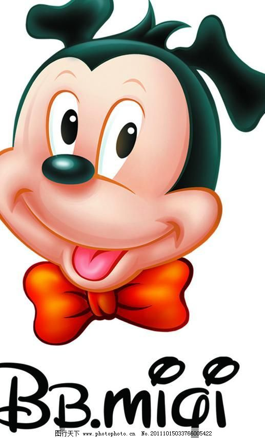 logo psd 标志设计 动画 广告设计模板 可爱 源文件 百变米奇logo素材