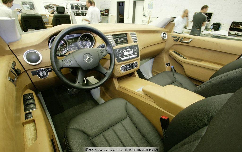 奔驰跑车车内 跑车 车内 方向盘 座椅 操控台 仪表盘 奔驰 benz 汽车
