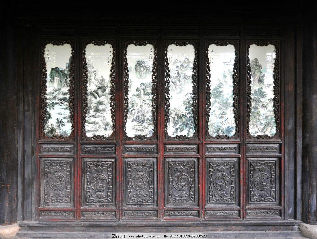 雕花木门 山水国画 园林特色 建筑摄影 建筑园林 摄影 300dpi jpg