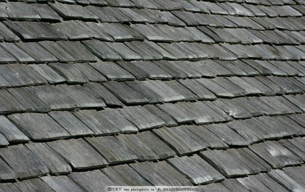 木房顶 木头素材 其他 建筑园林 摄影 72dpi jpg