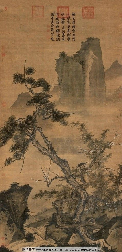 国画 中国古画 书画 中国文化 山水画 松树 梅花 竹子 中国古代绘画