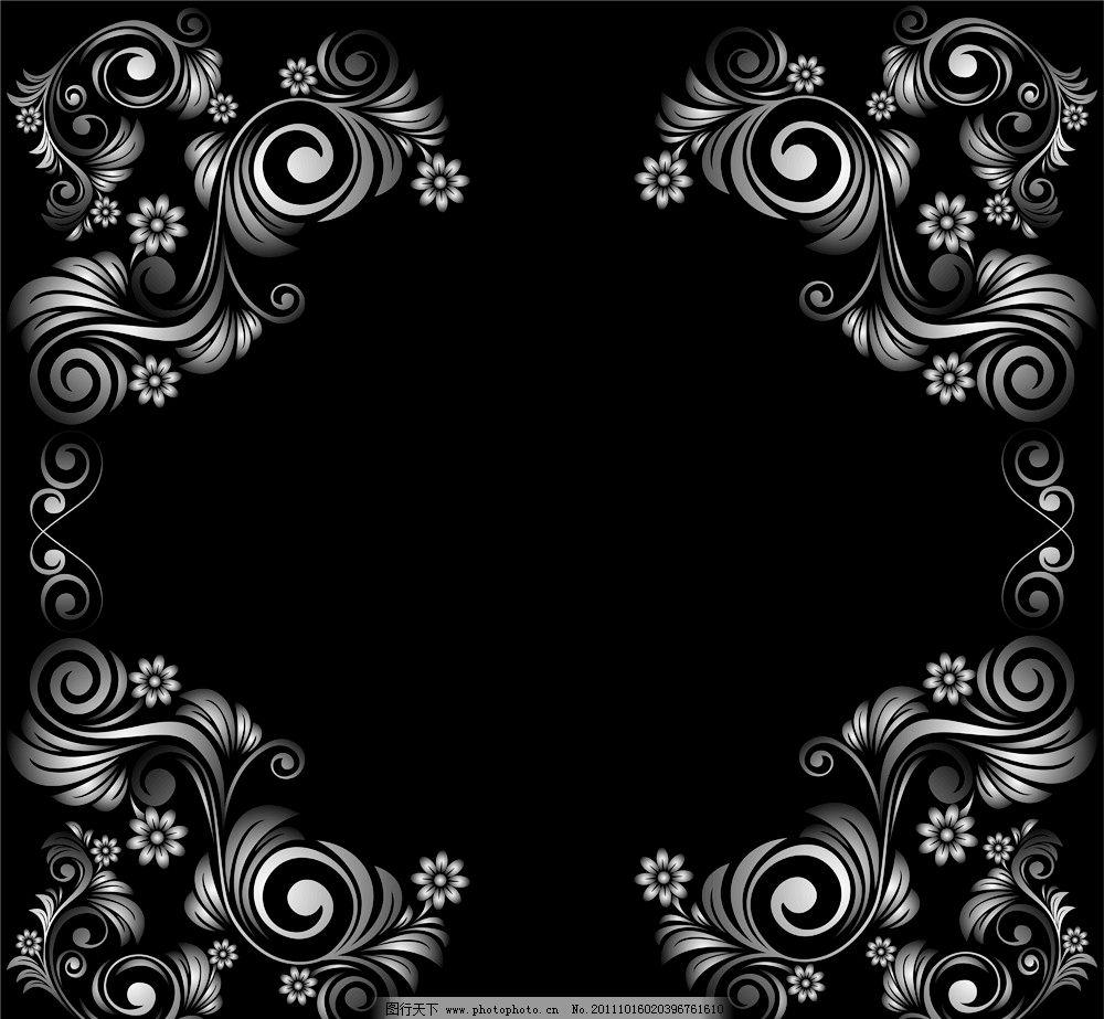 欧式黑白花纹图片