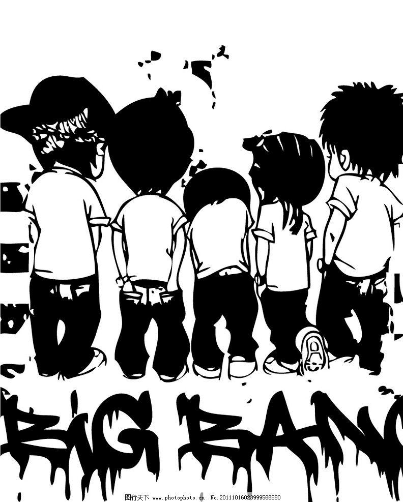 卡通 嘻哈文化 卡通人物 黑白装饰 涂鸦 其他人物 矢量人物 矢量