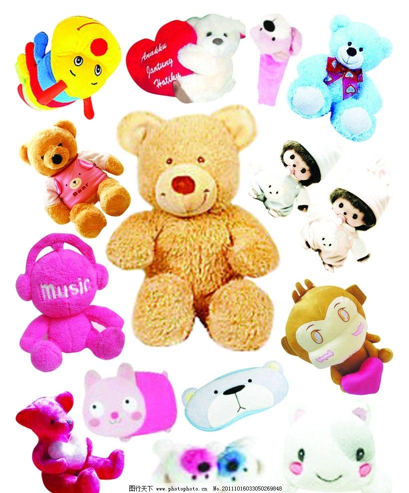 小熊 玩具 可爱 毛绒玩具 布娃娃 毛线 儿童 图案拼版 psd分层素材 源