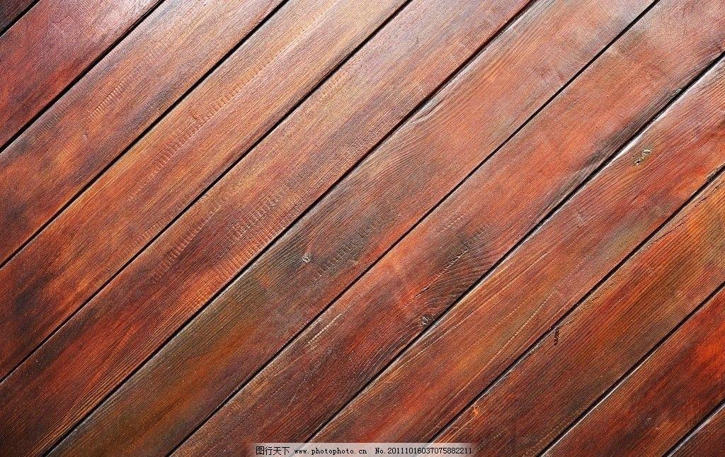 木纹 木板 木板材质 地板 木条 木质纹理 木质 质感 木头 木地板 背景