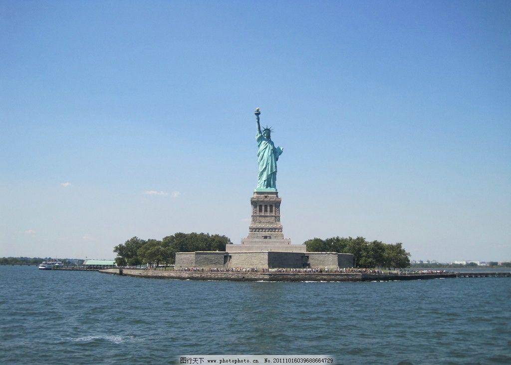 自由女神像/自由女神像图片