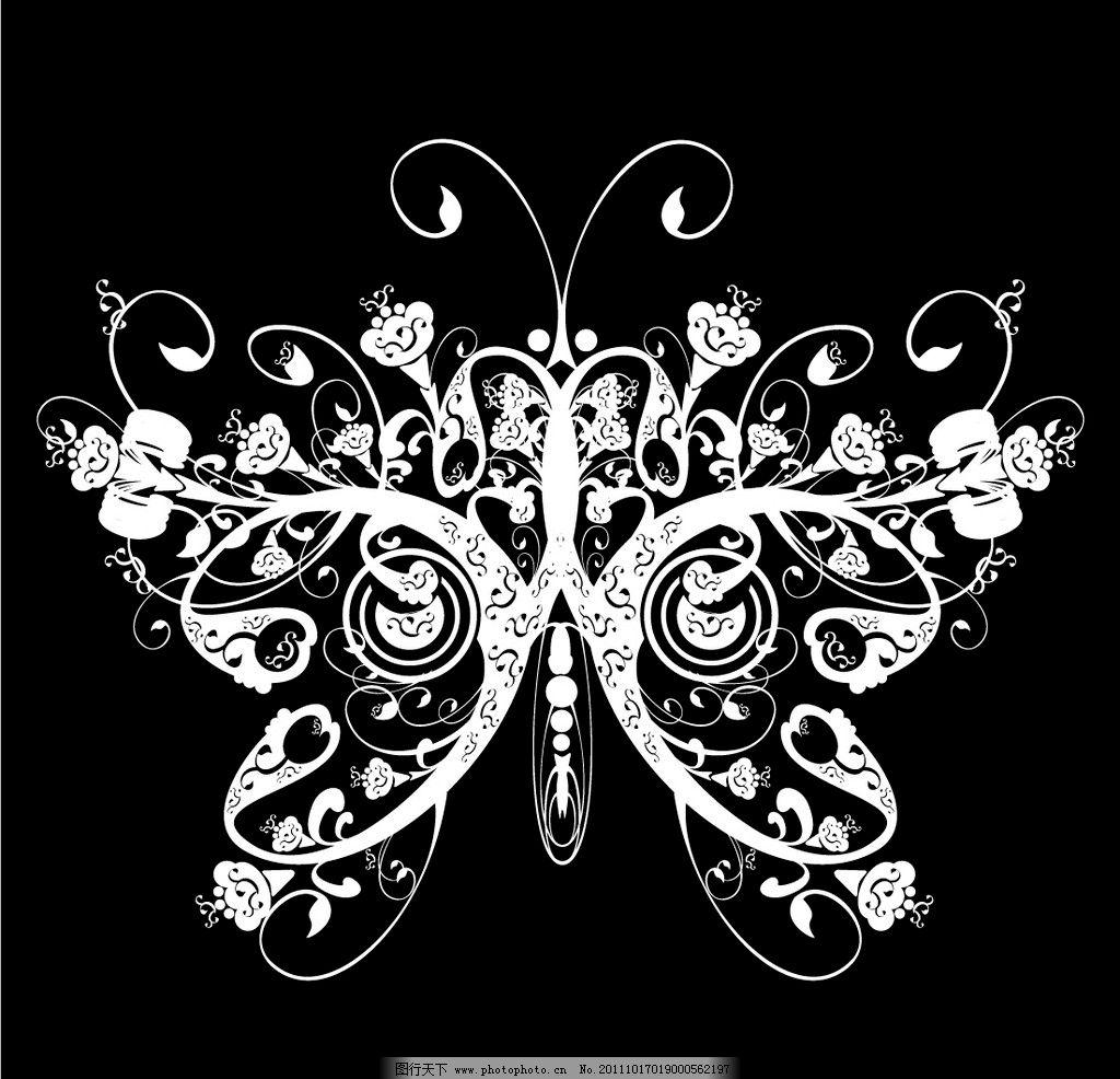 艺术蝴蝶 蝴蝶 艺术 绘图 剪纸 文化 艺术图片 美术绘画 文化艺术