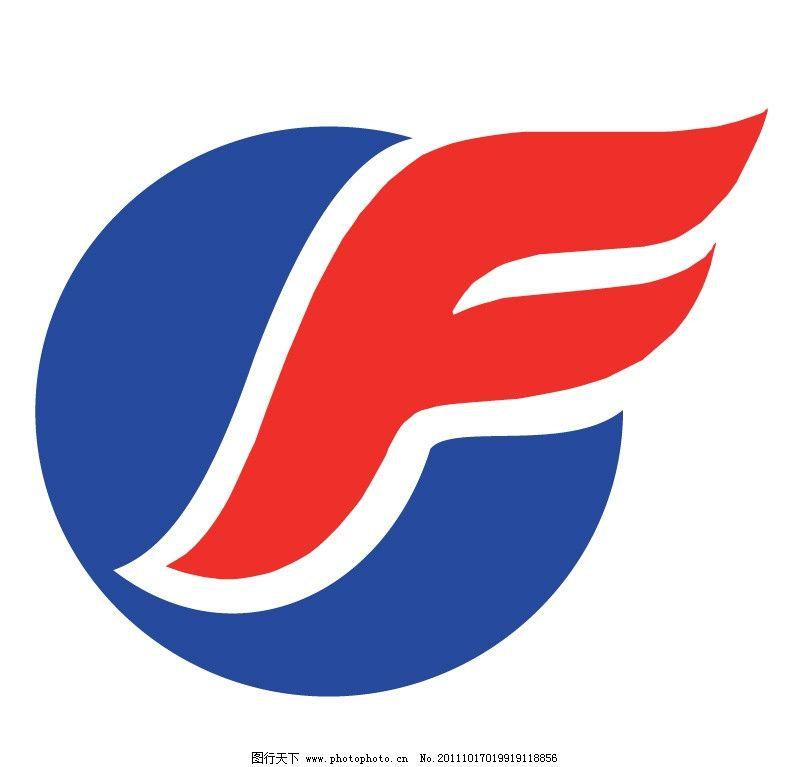 简洁航空标志设计 英文字体创意 圆形 流畅曲线 红 蓝基色对比 国外