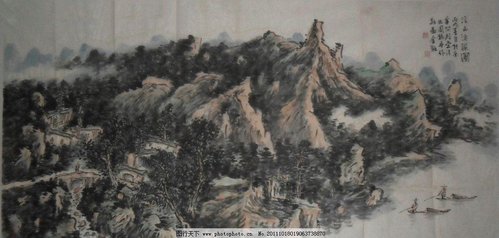 文化艺术 风景画 古典水墨画 壁画 古典画 国画 山水国画 群山 群山