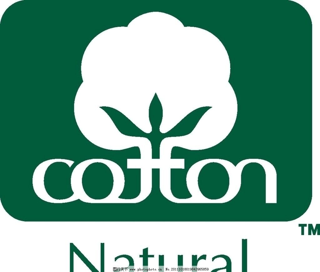 美国棉标志 自然 公共标识标志 标识标志图标 矢量 cdr
