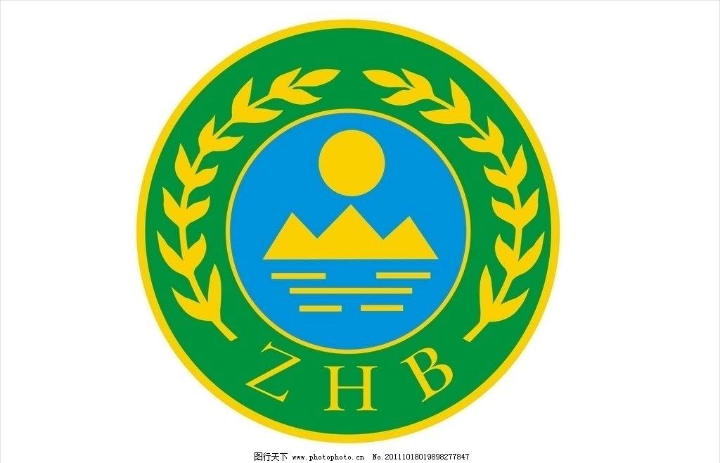 logo logo 标志 设计 图标 1024_658