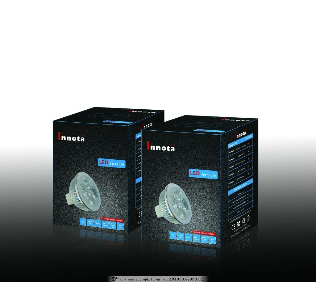 高档led灯包装盒图片_包装设计_广告设计_图行天下图库