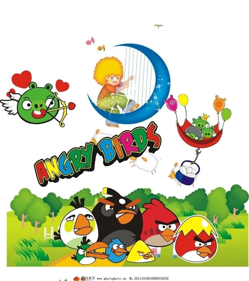 愤怒的小鸟 cdr 愤怒 矢量 小鸟 可爱的小鸟 生物世界 卡通 矢量素材