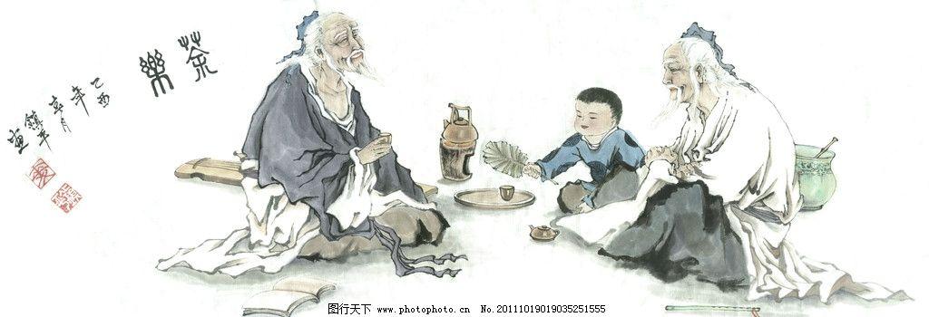 茶乐 水墨画 水墨人物 中国水墨人物画 中国水墨画 工笔画 艺术
