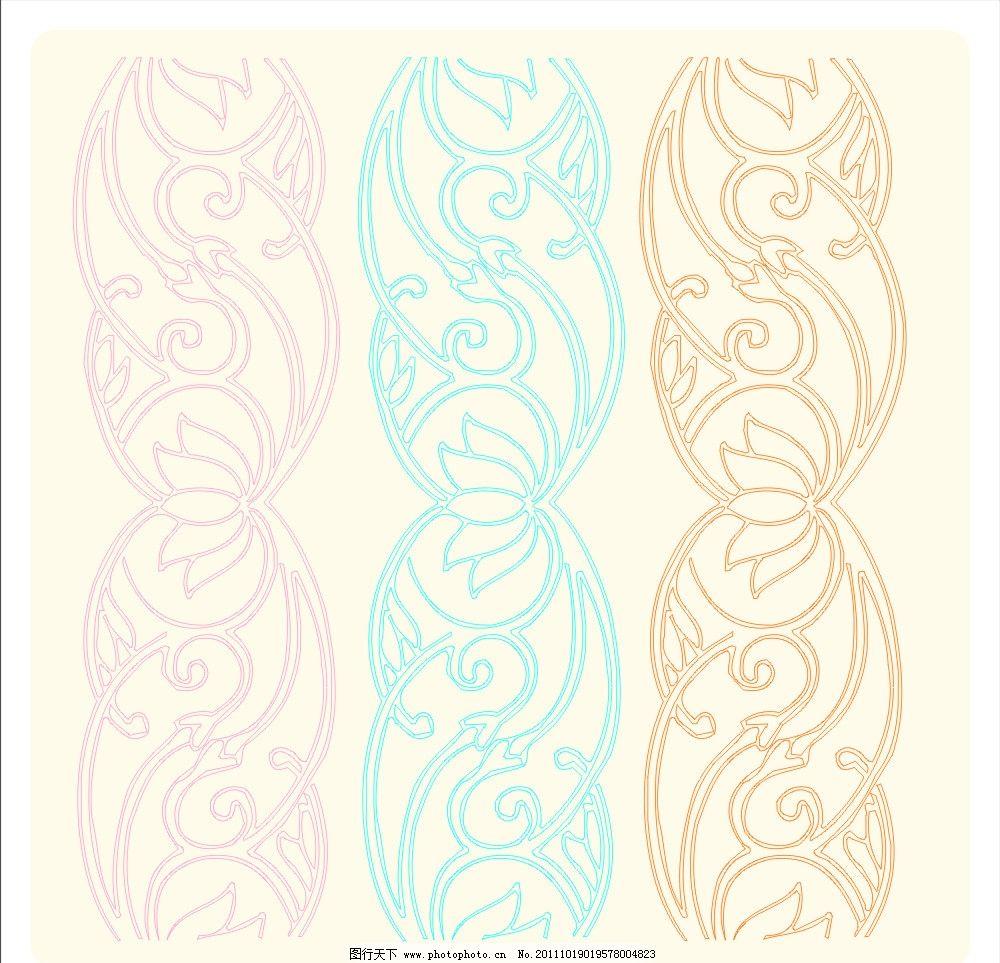 手绘古典纹样图片