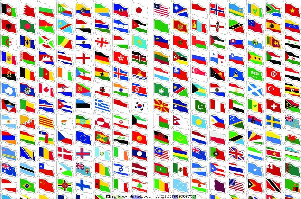 国旗图片,世界各国国旗 标识标志图标 矢量-图行天下