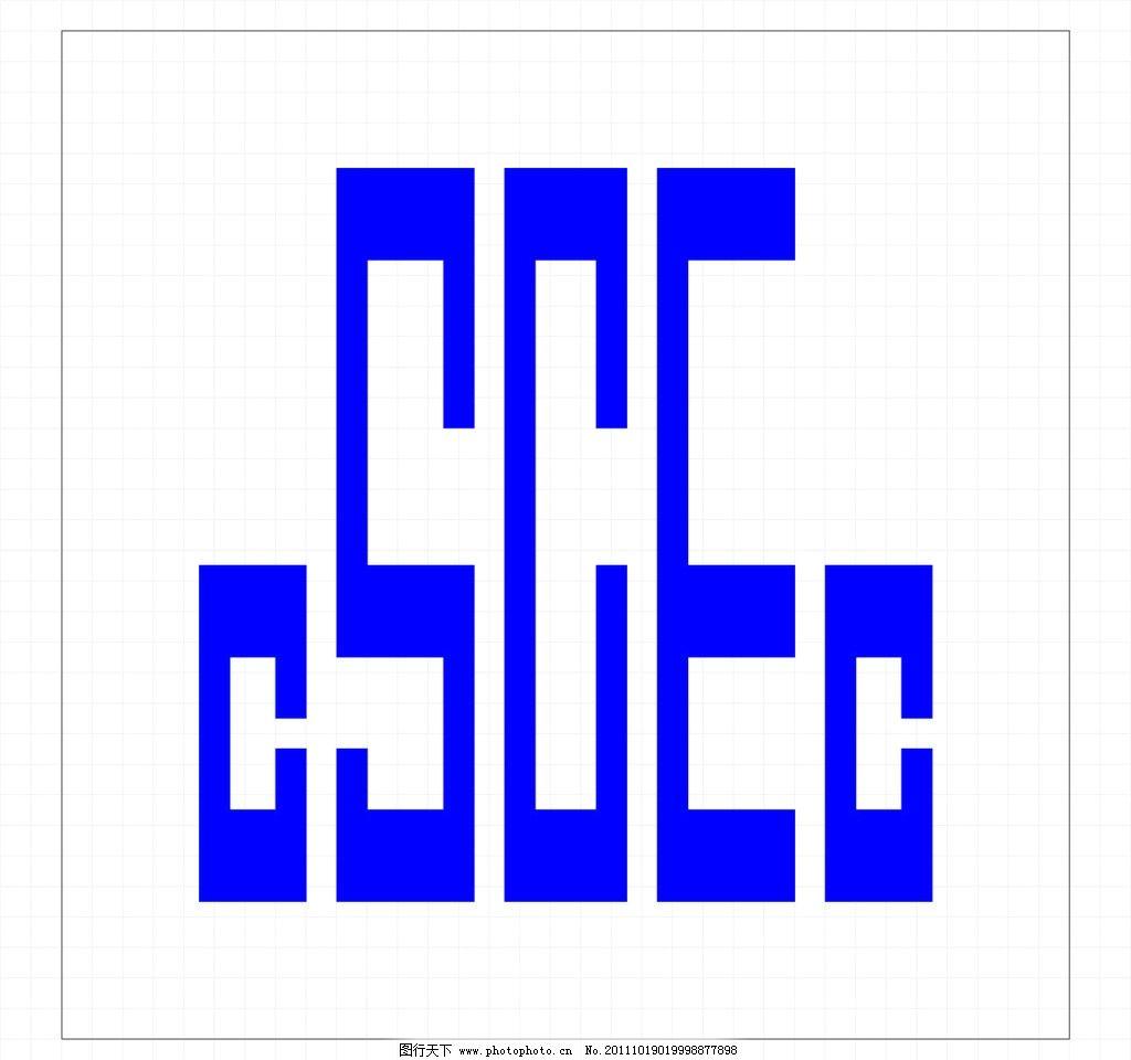中国建筑标志图片