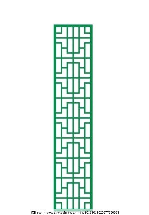 矢量花格古典窗户格 矢量花格 古典 窗户格 矢量图 条纹线条 底纹边框