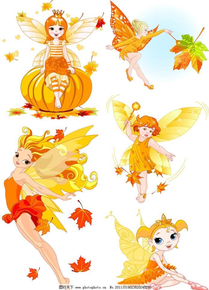 秋天枫叶小天使图片