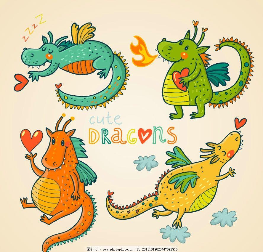 手绘卡通龙矢量 火焰 爱心 幽默 滑稽 有趣 搞笑 可爱 其他生物