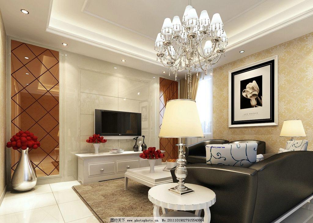 室内设计效果图 客厅效果图 灯光沙发 紫色沙发 吊灯图片