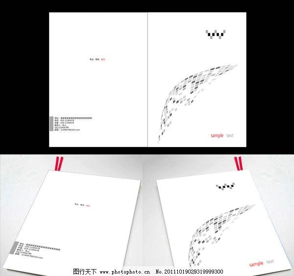 画册封面 科技 线条 广告设计 素材 炫光 机械 简洁 大气 弧度 弧形