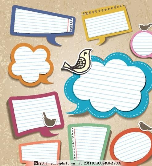 可爱标签贴纸 销售 对话框 对话泡泡 吊牌 形状 打折 促销 商场