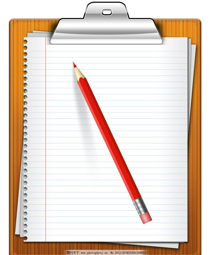 铅笔与本子 笔记本 便签 工作笔记 日记 记录本 草稿本 纸张