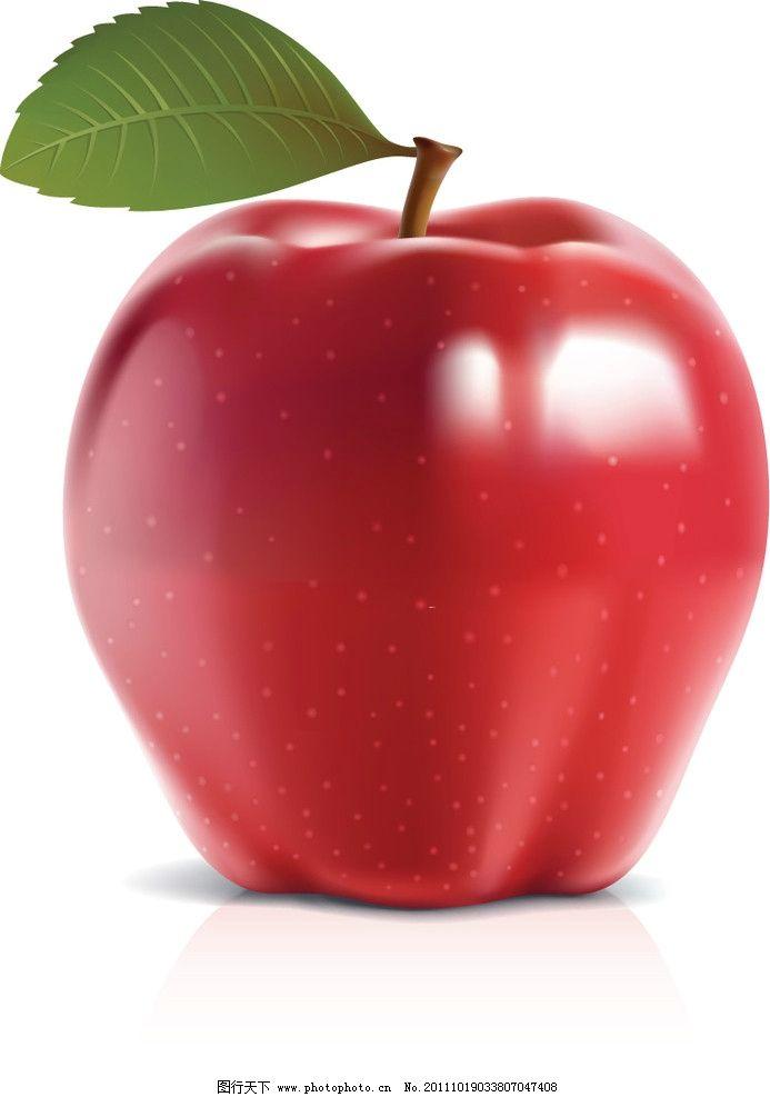 手绘红苹果图片