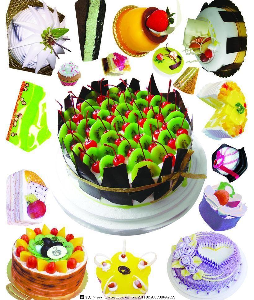 蛋糕 水果 奶油 面包 糖果图片