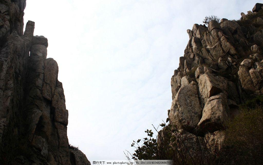 泰山 山峰 山峦 山景 远山 自然风景 自然景观 摄影 72dpi jpg