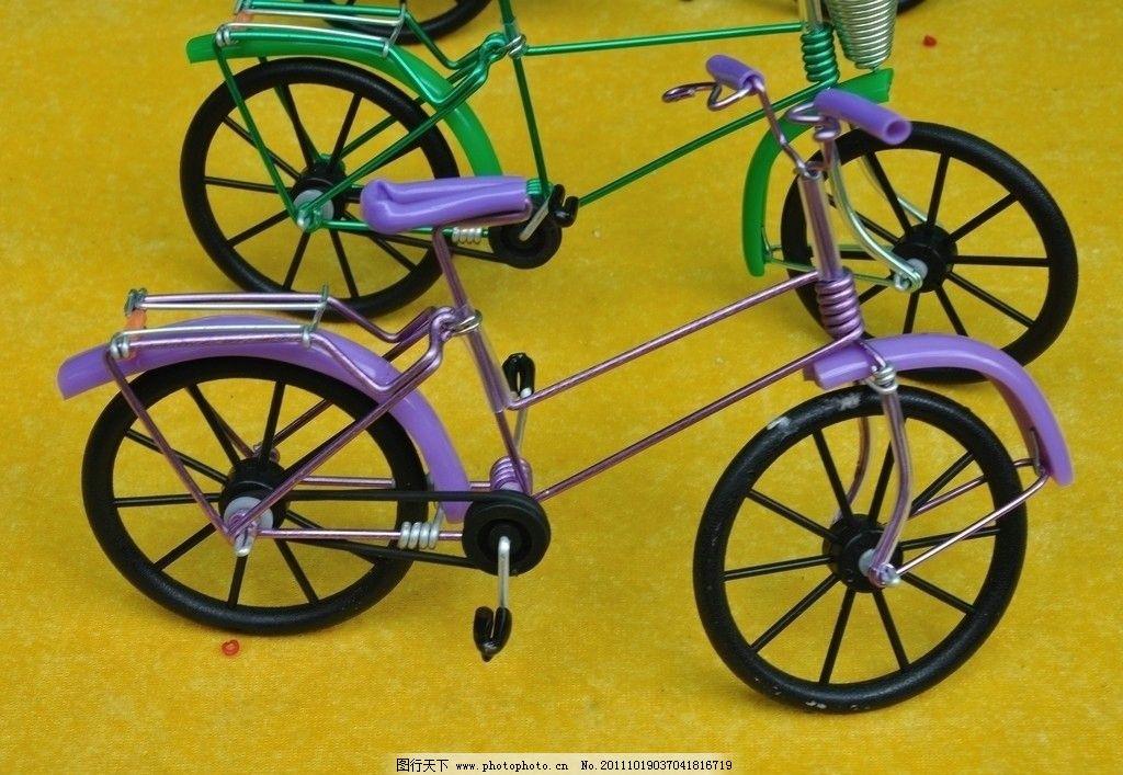 自行车 手工艺品 玩具 生活素材 摄影