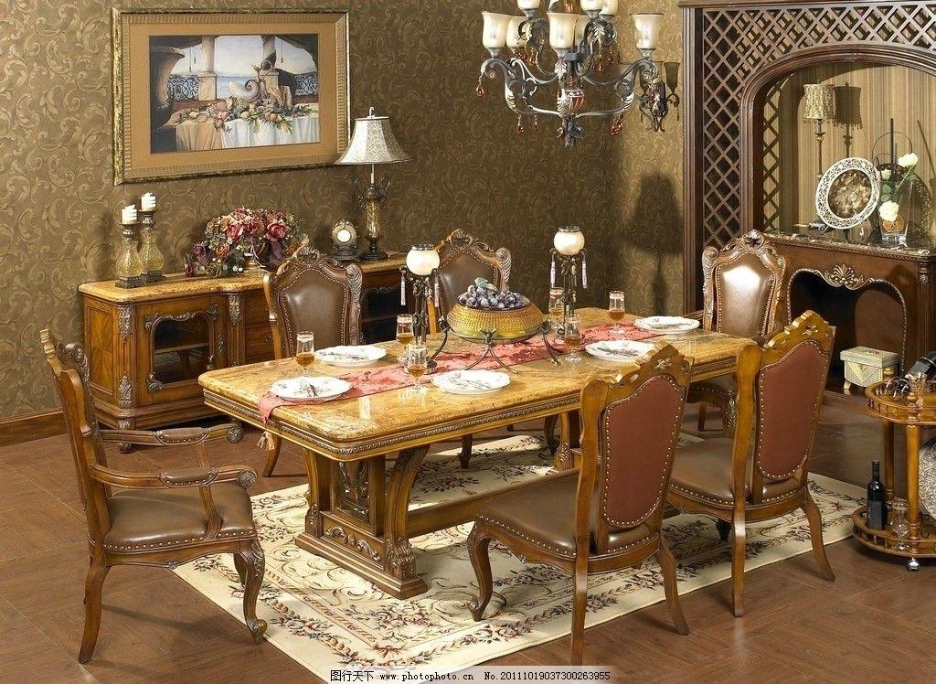 美伦堡家私 欧式沙发 茶几 古典优雅灯饰 欧式风格 家居生活 生活百科