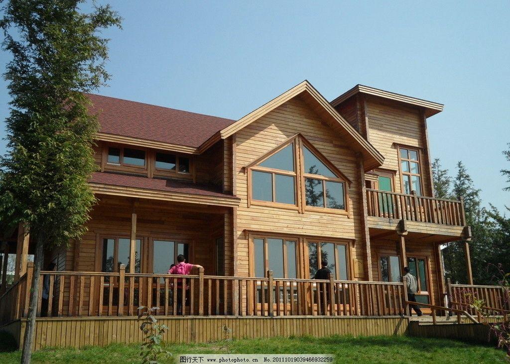 木屋别墅图片